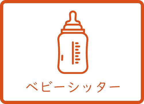 お助け隊BKK│バンコク便利屋・通訳・翻訳